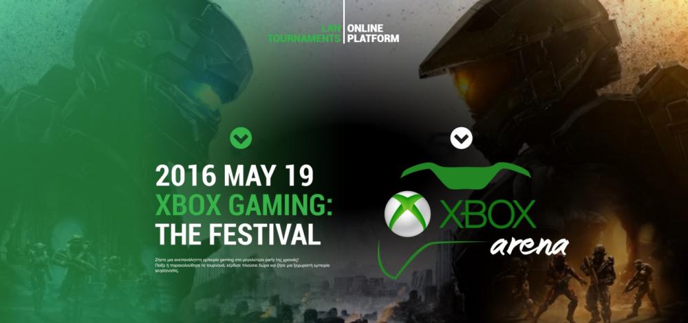 Xbox Arena Festival από τη Microsoft Ελλάς
