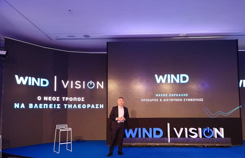Wind Vision: η Wind προσφέρει από σήμερα τη δική της πρόταση για να βλέπεις τηλεόραση