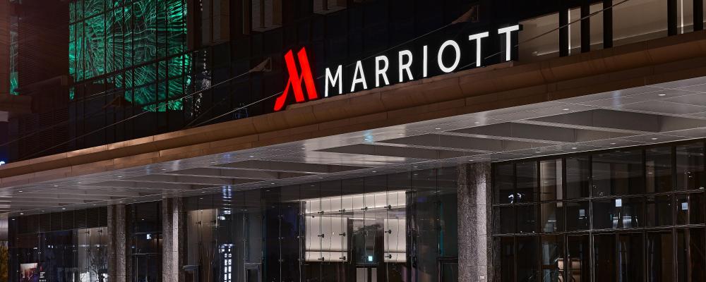 Βαρύ πρόστιμο 'ψήνεται' για την Marriott
