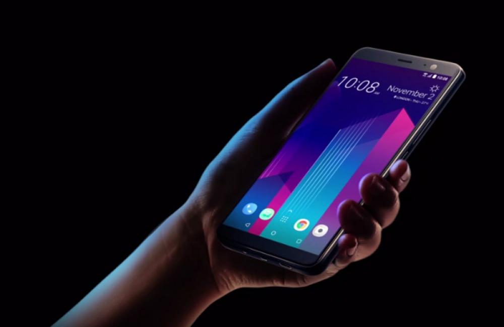 Παρουσιάστηκε το HTC U11 Plus