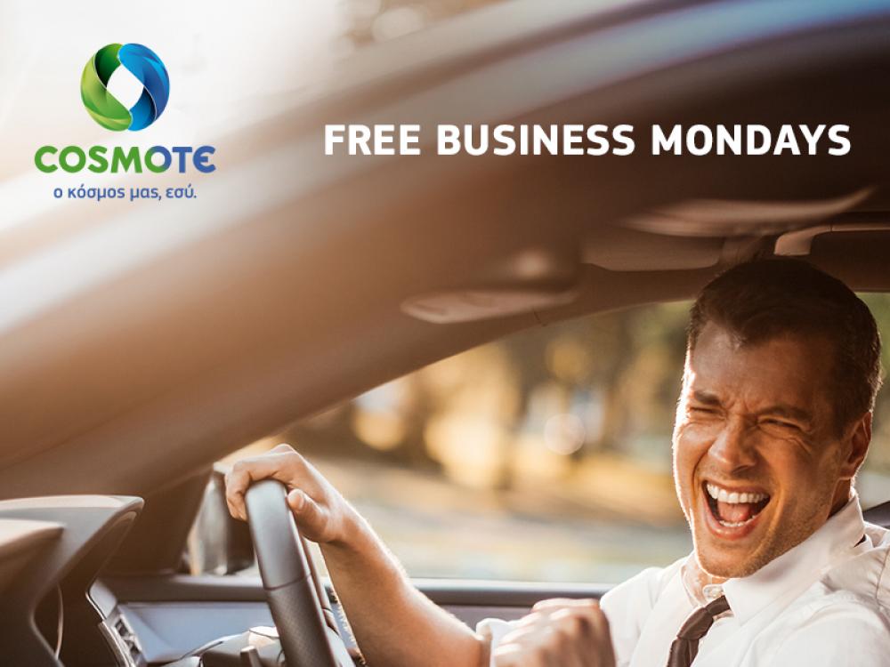 Cosmote: δωρεάν επικοινωνία για τις επιχειρήσεις κάθε Δευτέρα του Οκτωβρίου