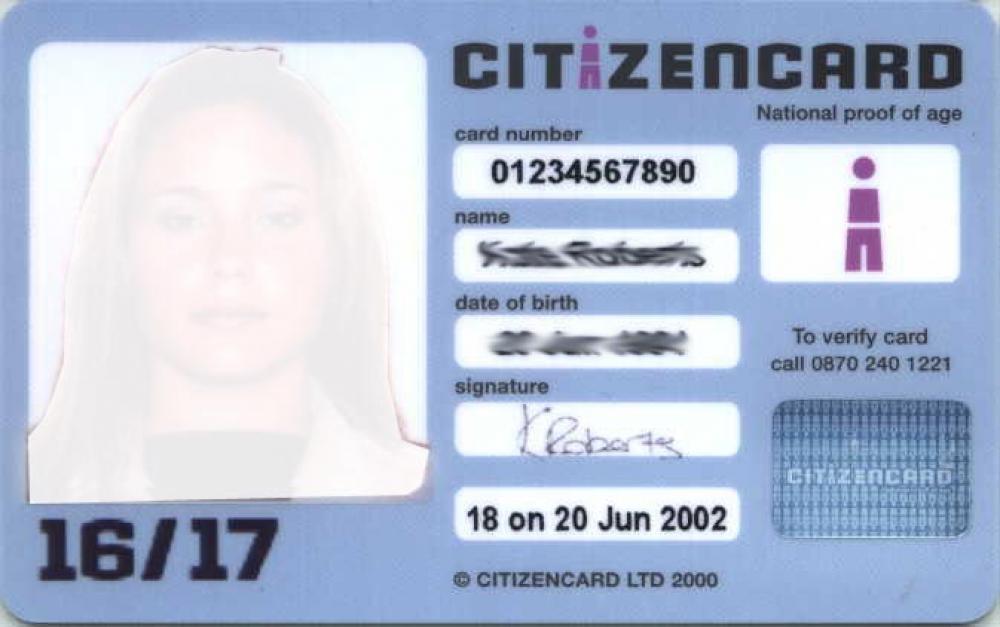 Έρχεται η κάρτα  του πολίτη