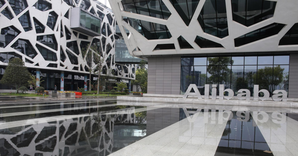 Σύννεφα για την αυτοκρατορία της Alibaba