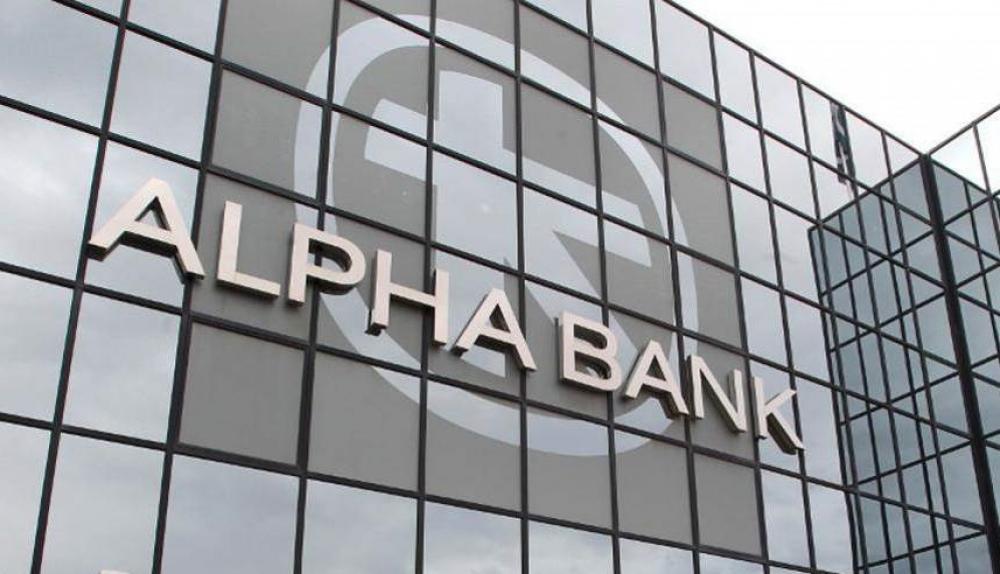 Alpha Bank: μετά τις Visa και οι Mastercard κάρτες στο Apple Pay