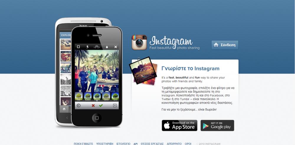 To Instagram φλερτάρει με το βίντεο