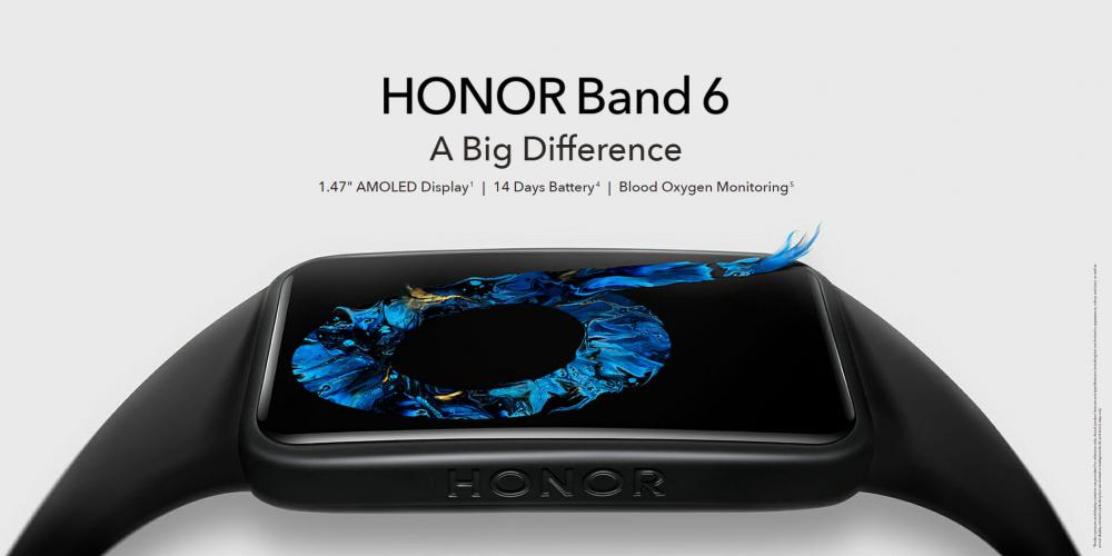 Ξεκίνησε η διάθεση του Honor Band 6