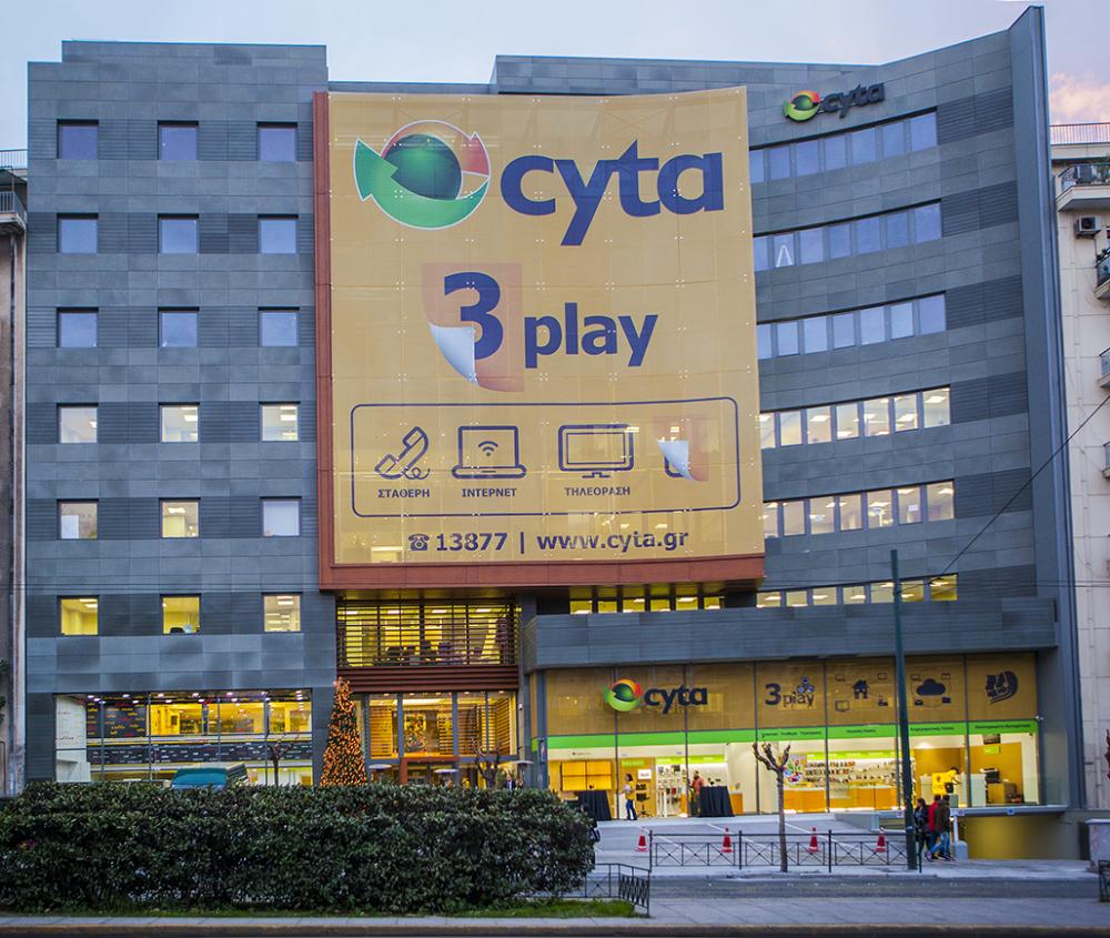 Wind και Vodafone «χτύπησαν την πόρτα» της Cyta Ελλάδος