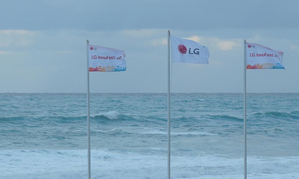 'Στρατηγική η θέση της Ελλάδας για την LG'