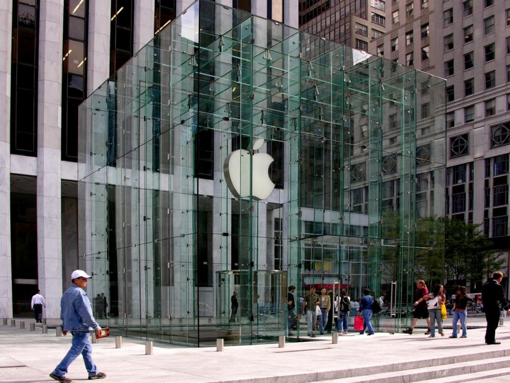 Νέο data center για την Apple