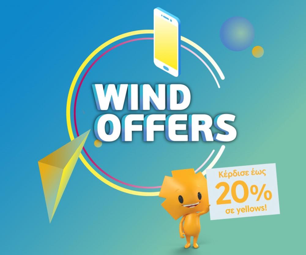 Δεκαήμερο προσφορών από τη Wind