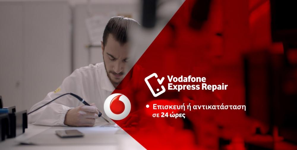 Με 24 επισκευαστικά κέντρα στην Ελλάδα ξεκίνησε η υπηρεσία Vodafone Express Repair