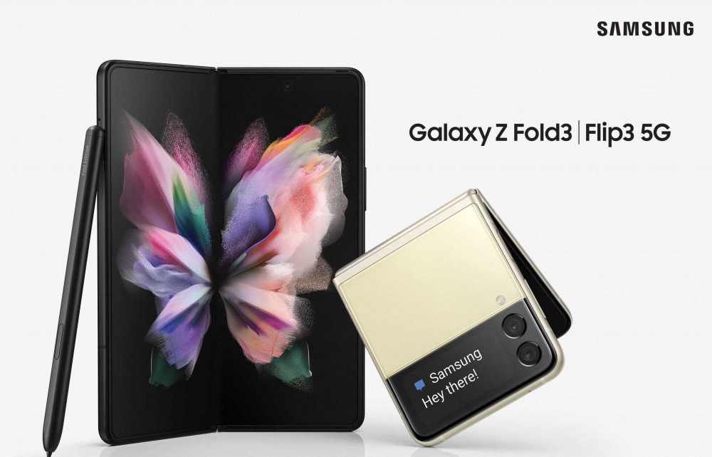 Samsung: δυνατότητα δοκιμής ενός μήνα στα Galaxy Ζ Flip3 και Galaxy Ζ Fold3