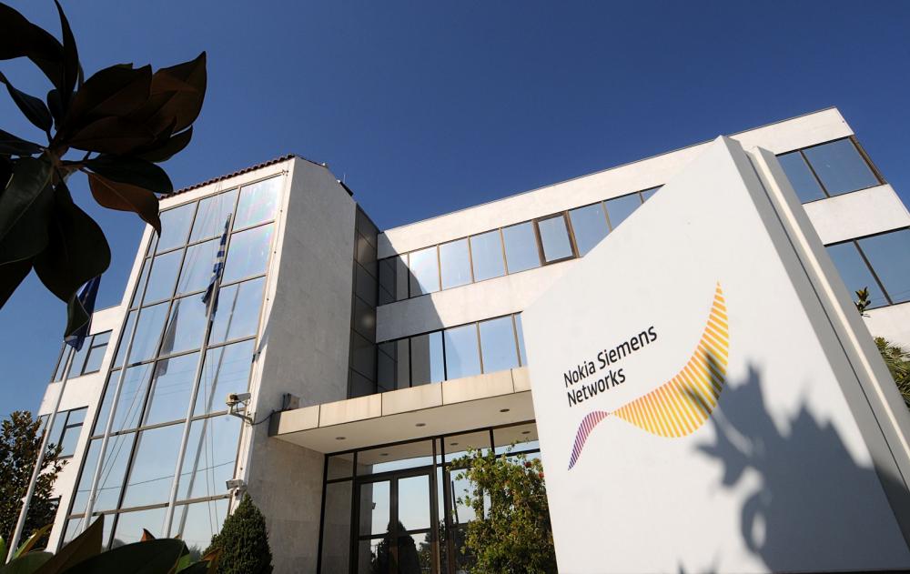 Επίσημες ανακοινώσεις για το ερευνητικό κέντρο της Nokia Siemens στην Ελλάδα