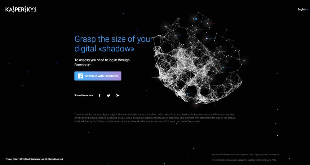 Αυτή η εφαρμογή θα σου πει πόσο έντονη είναι η online παρουσία σου