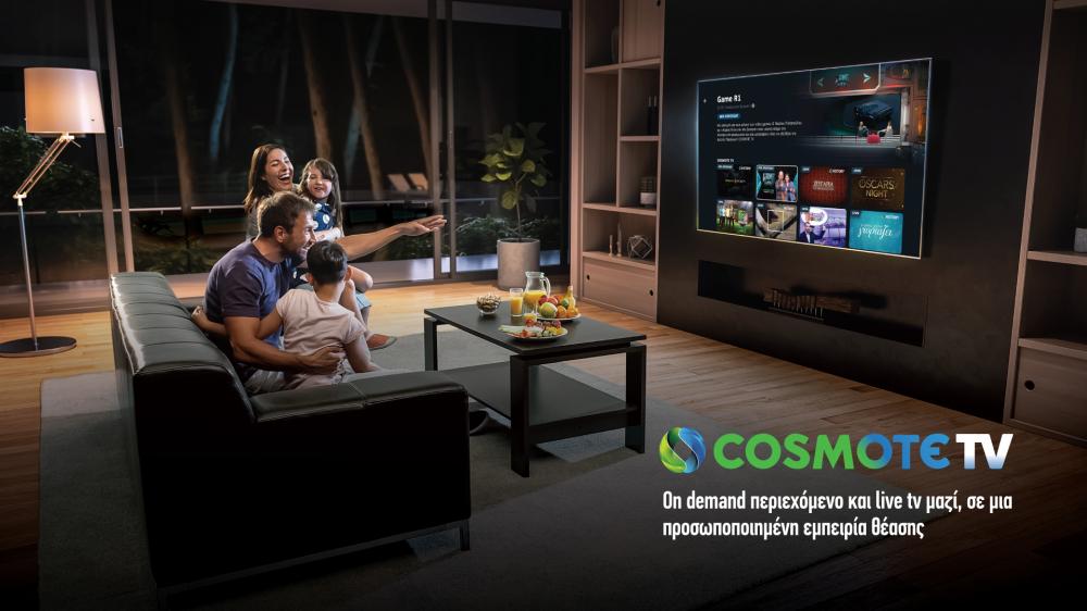 Cosmote TV: φέρνει την εφαρμογή Amazon Prime Video στο νέο αποκωδικοποιητή της