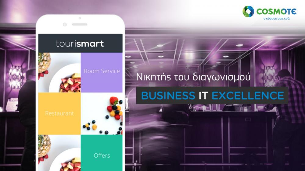 Tourismart: Νέα εφαρμογή για τα ξενοδοχεία από τα Business IT Solutions της Cosmote