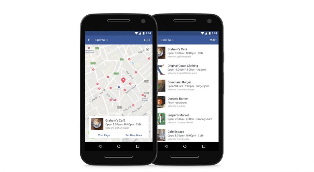 Βρες WiFi δίκτυο στη γειτονιά σου από το Facebook