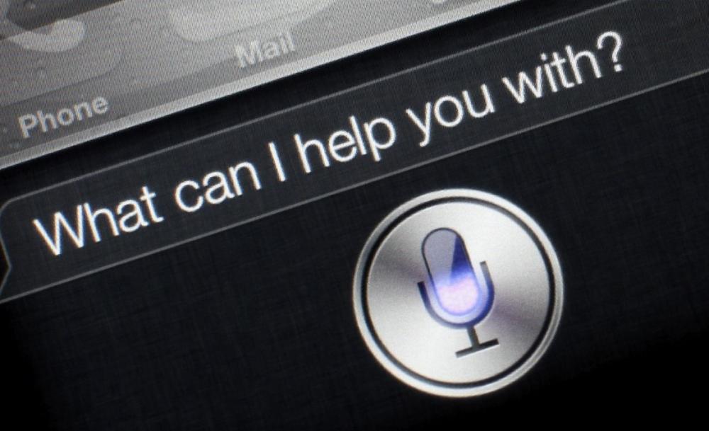 Apple: Siri από σπίτι