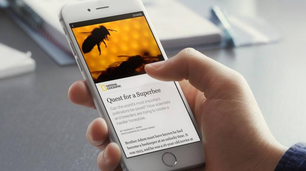 Σε εφαρμογή τα Instant Articles στο Facebook