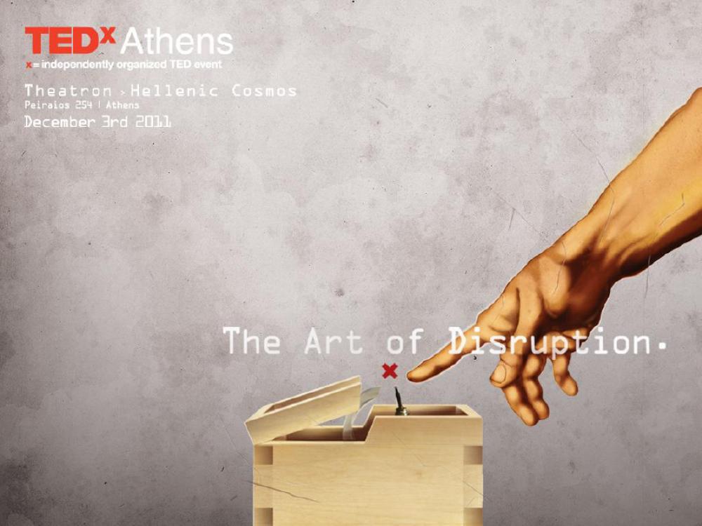 TEDx Athens 2011: η ανατροπή στη ζωή μας