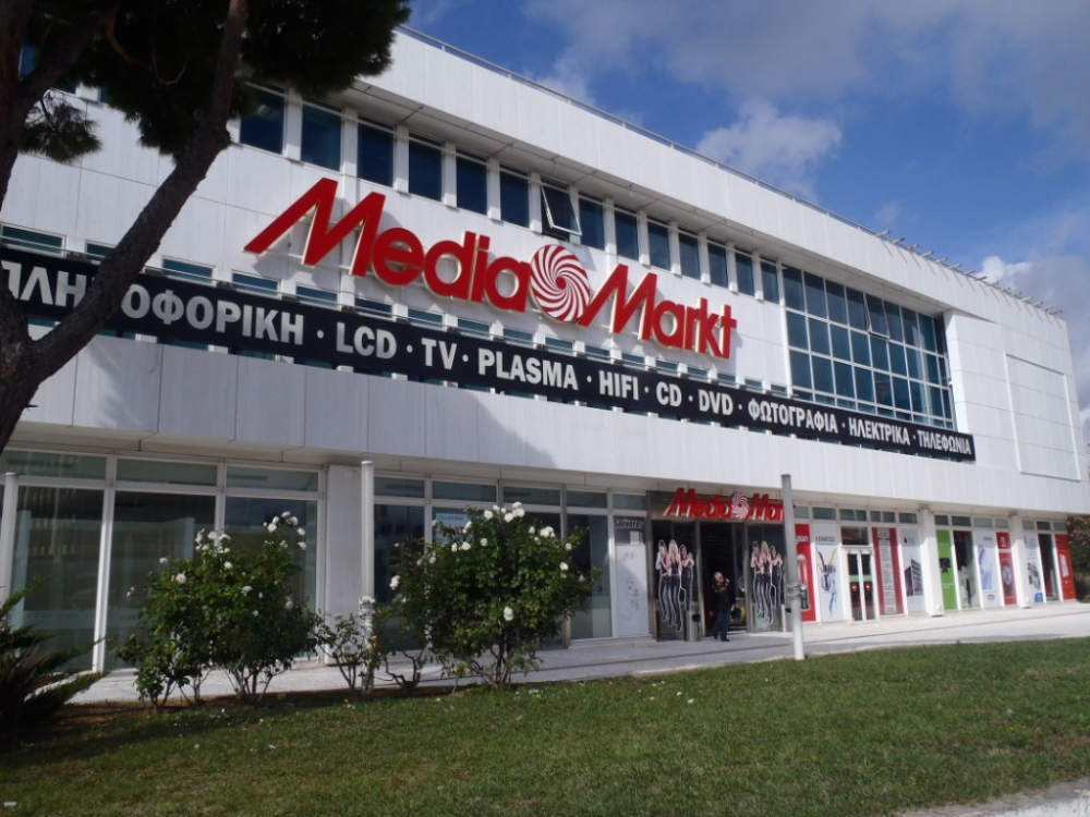 Εκπτώσεις στα καταστήματα Media Markt