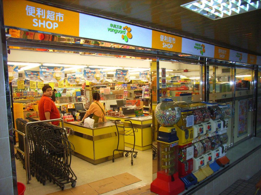 13 τρις δολάρια για Alibaba και Tencent