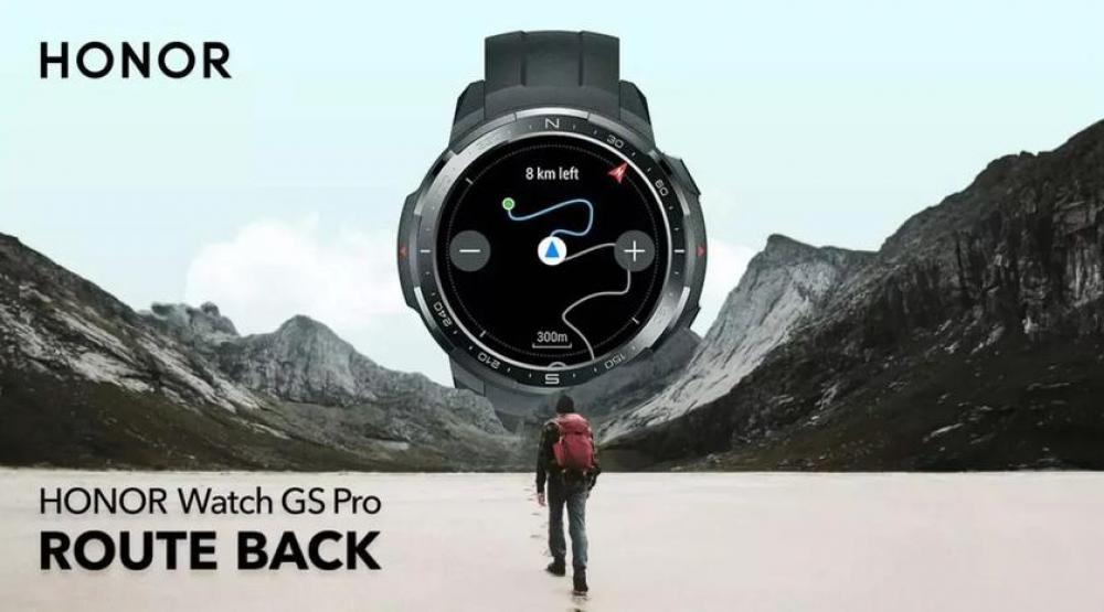 Honor Watch GS Pro: το smartwatch με τις 25 μέρες αυτονομία είναι διαθέσιμο στην Ελλάδα