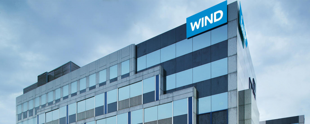 Κεφάλαια 525 εκατομμυρίων άντλησε από τις διεθνείς αγορές η Wind