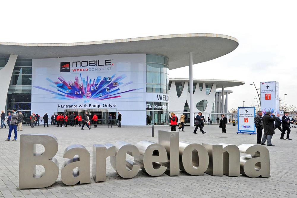H LG αποσύρεται από το Mobile World Congress λόγω κορωνοϊού