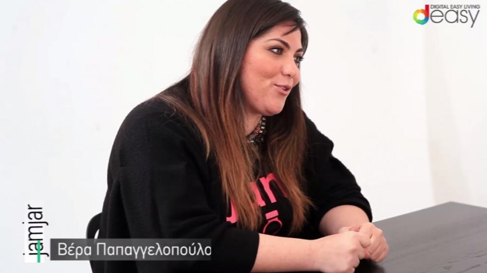 Συνέντευξη με τη Βέρα Παπαγγελοπούλου - Jamjar.gr