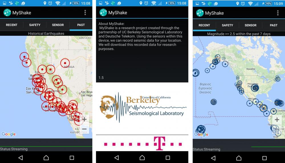 To smartphone ως σεισμογράφος