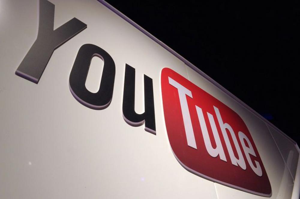 Μία νεκρή και τρεις τραυματίες στο YouTube