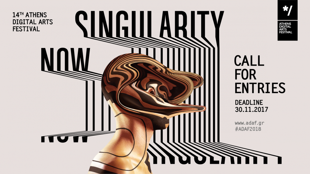 """Singularity now"" από το Athens Digital Arts Festival"