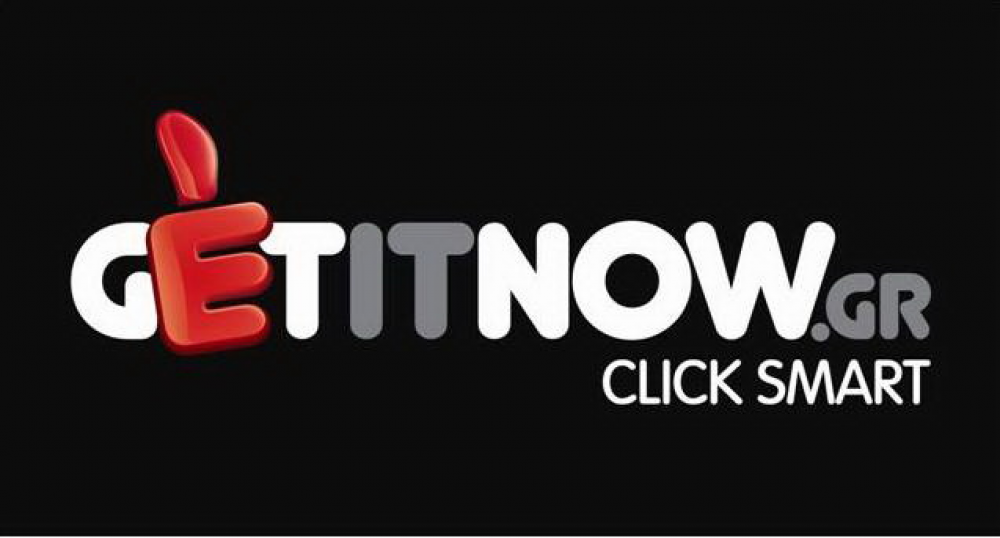 Εκπτώσεις 30% από το getitnow.gr