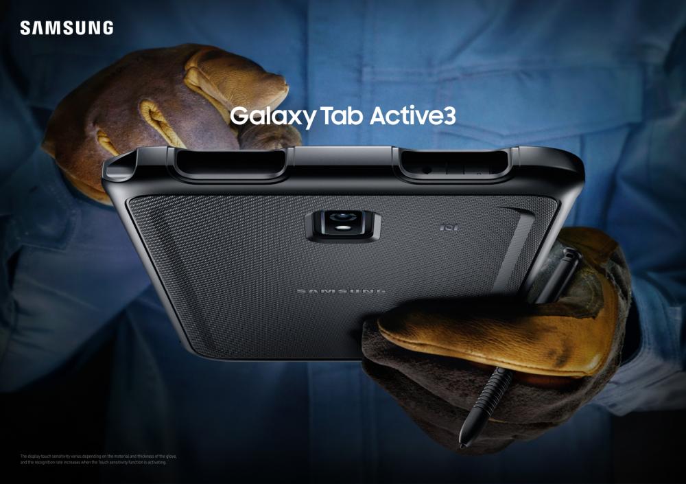 Κυκλοφόρησε το Samsung Galaxy Tab Active3