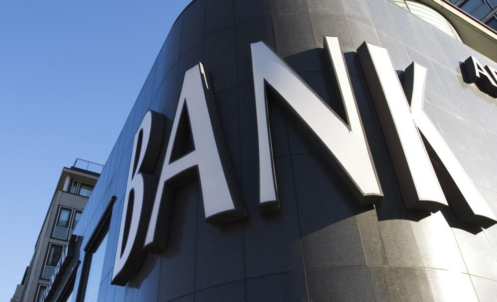 Το ρίσκο των τραπεζών οδηγεί σε πολύ υψηλότερη δαπάνη στην ασφάλεια
