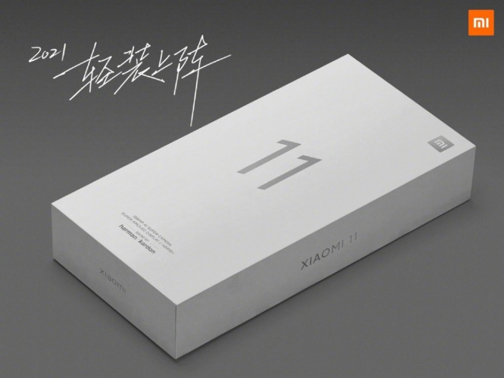Χωρίς φορτιστή και το πακέτο αγοράς του Xiaomi Mi 11