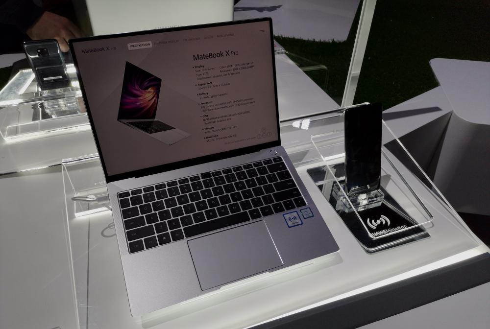 Νέα γενιά για το Huawei Matebook X Pro