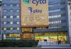 Την πόρτα της εξόδου από την Ελλάδα άνοιξε η Cyta