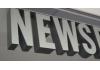 Πρωτοβουλία από Facebook και Google για τις ψευδείς ειδήσεις στη Γαλλία