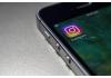 Πόσο εξαρτημένος είσαι από το Instagram;
