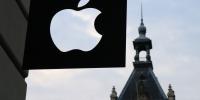 Επίσημη παρουσίαση του iPhone 12 στις 15 Σεπτεμβρίου