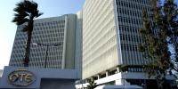 Πωλητήριο του ΟΤΕ για την Globul