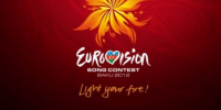 Και μια ολίγη Eurovision