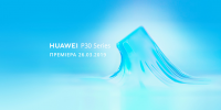Huawei P Series: η smartphone σειρά που άλλαξε το status της εταιρείας