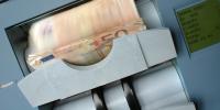 Ανθρώπινο δυναμικό και υποδομές διώχνουν τις τεχνολογικές επενδύσεις από την Ελλάδα