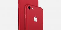 Ανακοινώθηκαν τα κόκκινα iPhone 8