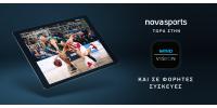 Τα κανάλια Novasports στην εφαρμογή Wind Vision