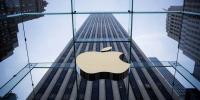 Apple: εξαγόρασε το τμήμα modem για κινητά της Intel για 1 δισ.