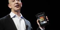 Ο Bezos βγάζει 99 εκατ. δολάρια τη μέρα